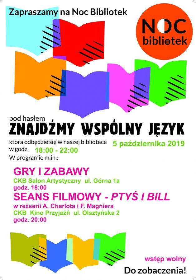 Plakat - Noc Bibliotek